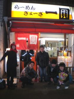 mitaka-ichien25.jpg