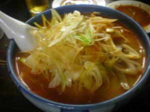 mitaka-ichien50.jpg