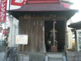 mitaka-koshin-tower1.jpg