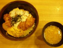 mitaka-matuhachi13.jpg