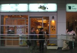 mitaka-matuhachi15.jpg
