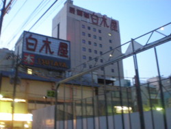 mitaka-monterosa4.jpg