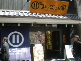 mitaka-monterosa7.jpg
