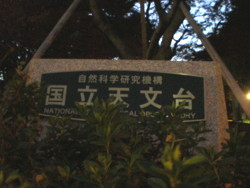mitaka-nao23.jpg