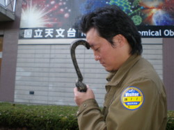 mitaka-nao4.jpg