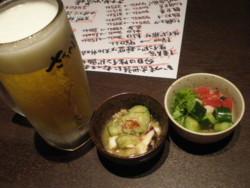 mitaka-sakanaya-dojo2.jpg