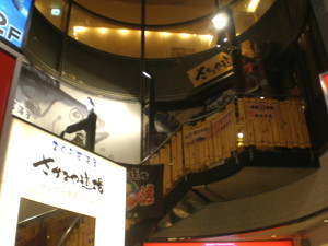 mitaka-sakanaya-dojo6.jpg