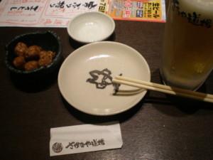 mitaka-sakanaya-dojo8.jpg
