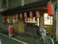 mitaka-sakurada7.jpg