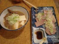 mitaka-sanya6.jpg