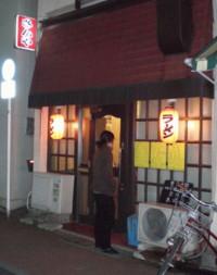 mitaka-sanya7.jpg