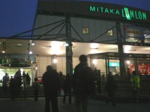 mitaka-street13.jpg