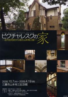 mitaka-street23-5.jpg