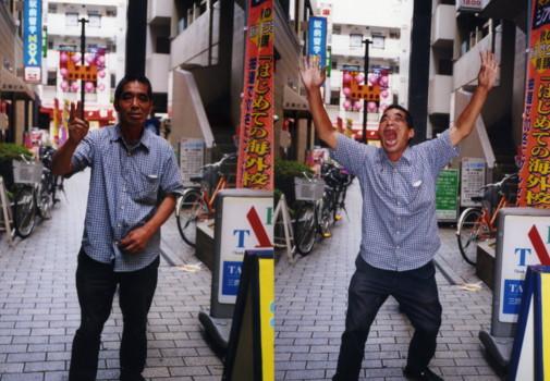 mitaka-street46.jpg