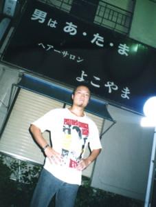 mitaka-street49.jpg