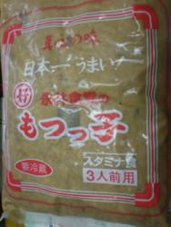 nagai-syokudou4.jpg