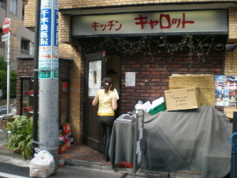nishiogi-carot1.jpg