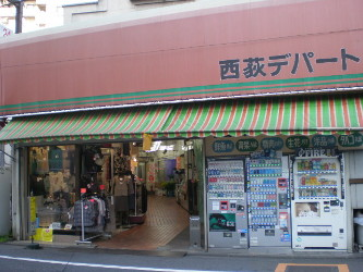 nishiogi-department-store1.jpg