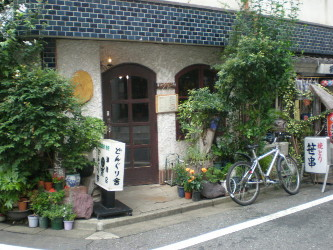 nishiogi-dongurisya1.jpg