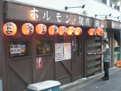 nishiogi-en1.jpg