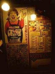 nishiogi-houbouya4.jpg