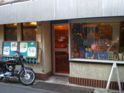 nishiogi-huan2.jpg