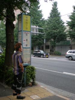 nishiogi-momoi4tyome1.jpg