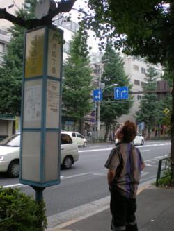 nishiogi-momoi4tyome2.jpg