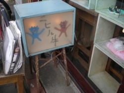 nishiogi-nihiru3.jpg