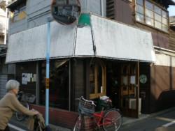 nishiogi-nihiru4.jpg