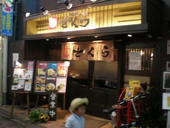 nishiogi-sakura1.jpg