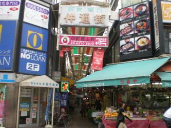 nishiogi-street1.jpg
