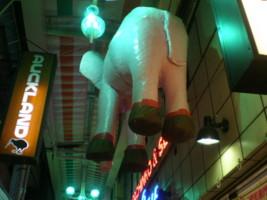 nishiogi-street19.jpg