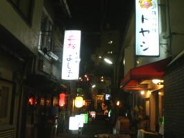 nishiogi-street24.jpg