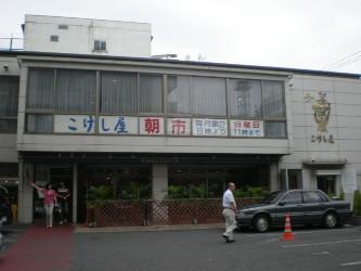nishiogi-street3.jpg