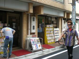 nishiogi-street7.jpg
