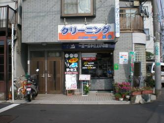 nishiogi-street8.jpg