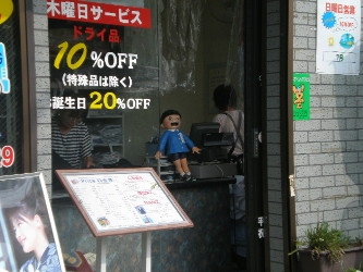 nishiogi-street9.jpg