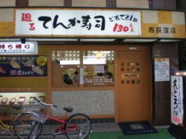 nishiogi-tenka1.jpg