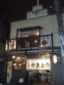 nishiogi-zarigani-kichi1.jpg