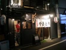 nishiogi-zarigani-kichi2.jpg