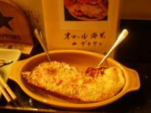 nishiogi-zarigani-kichi7.jpg
