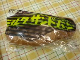 ojiya-pan4.jpg