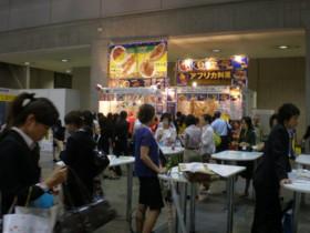 ryoko-haku19.jpg
