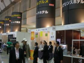 ryoko-haku24.jpg