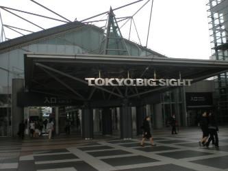 ryoko-haku7.jpg