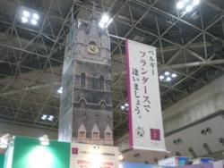 ryoko-haku9.jpg