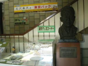 saitama-manga-museum3.jpg