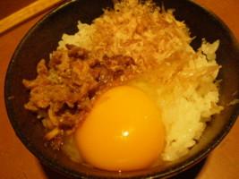 saitama-shichifukujin-fuuraikyo4.jpg