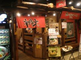 saitama-shichifukujin-negibouzu1.jpg